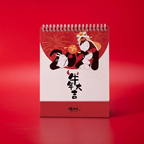 陳情令2021年丑年カレンダー