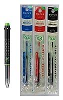 ぺんてる 3色ボールペン iプラス ブラックエディション0.4mm マットブラック×グリーン+替芯黒/赤/青 BGH3MBR3+XBGRN4A/B/C 4種4個組み