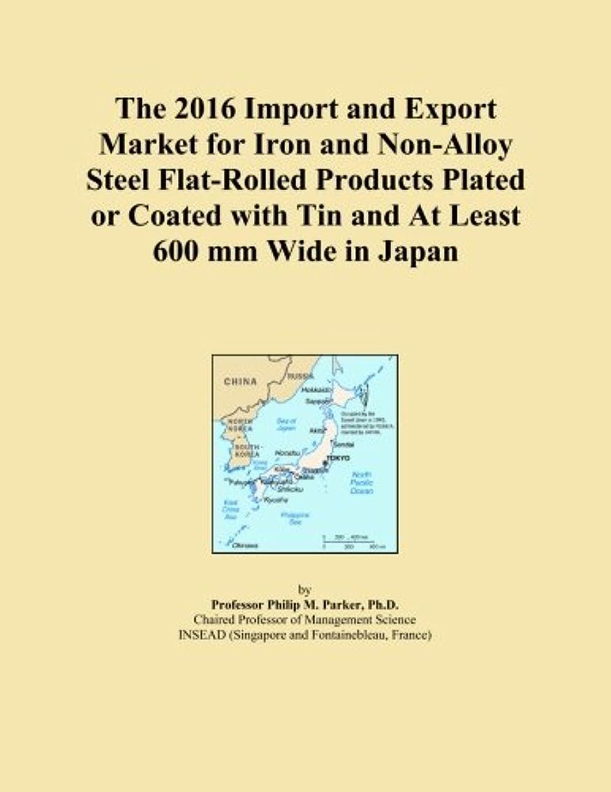 踏みつけゆりかご大騒ぎThe 2016 Import and Export Market for Iron and Non-Alloy Steel Flat-Rolled Products Plated or Coated with Tin and At Least 600 mm Wide in Japan