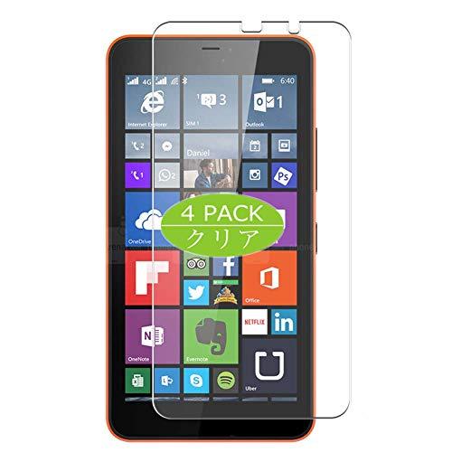 VacFun 4 Pezzi Pellicola Protettiva, Compatibile con Nokia 640 XL 640xl (Non Vetro Temperato) Protezioni Schermo Cover Custodia