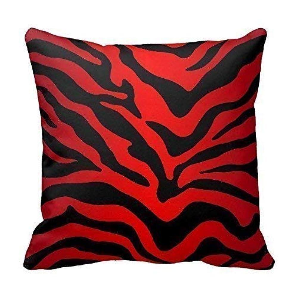 経験者シャンパンスマッシュ赤と黒のシマウマプリントストライプアニマルプリント投球枕カバーの装飾クッションカバー18 x 18インチスクエア