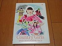 DVD Country Girls DVD Magazine Vol.2 カントリーガールズ DVDマガジン