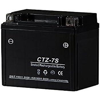 バイクパーツセンター YTZ-7S ユアサ互換 シールド型 液入充電済 バイク用高性能バッテリー CTZ-7S