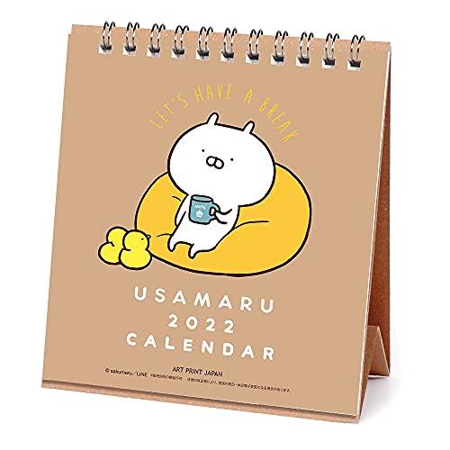 2022年 LINE sakumaru「うさまる」 ハンドメイド卓上カレンダー 1000120223 vol.179