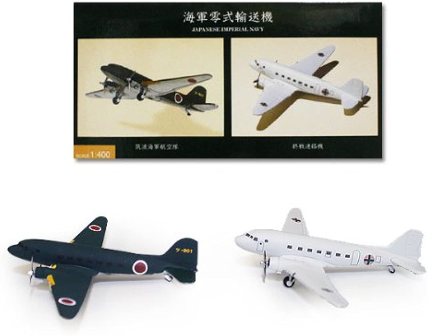 ANA Trading 1 400 Type-0 transport aircraft Tsukuba Air Corps and the end of the war liaison aircraft (japan import)