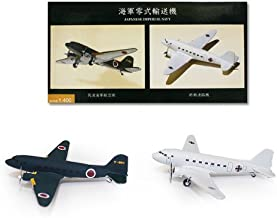 ANA Trading 1/400 Type-0 transport aircraft Tsukuba Air Corps and the end of the war liaison aircraft (japan import)