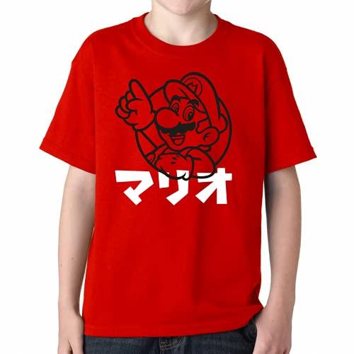 Hey it's me - Camiseta Unisex niños Manga Corta (Rojo, 9 años)