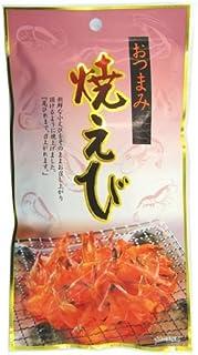 Kojima Grillede Mini Shrimp Yaki Ebi Snack, 10 g