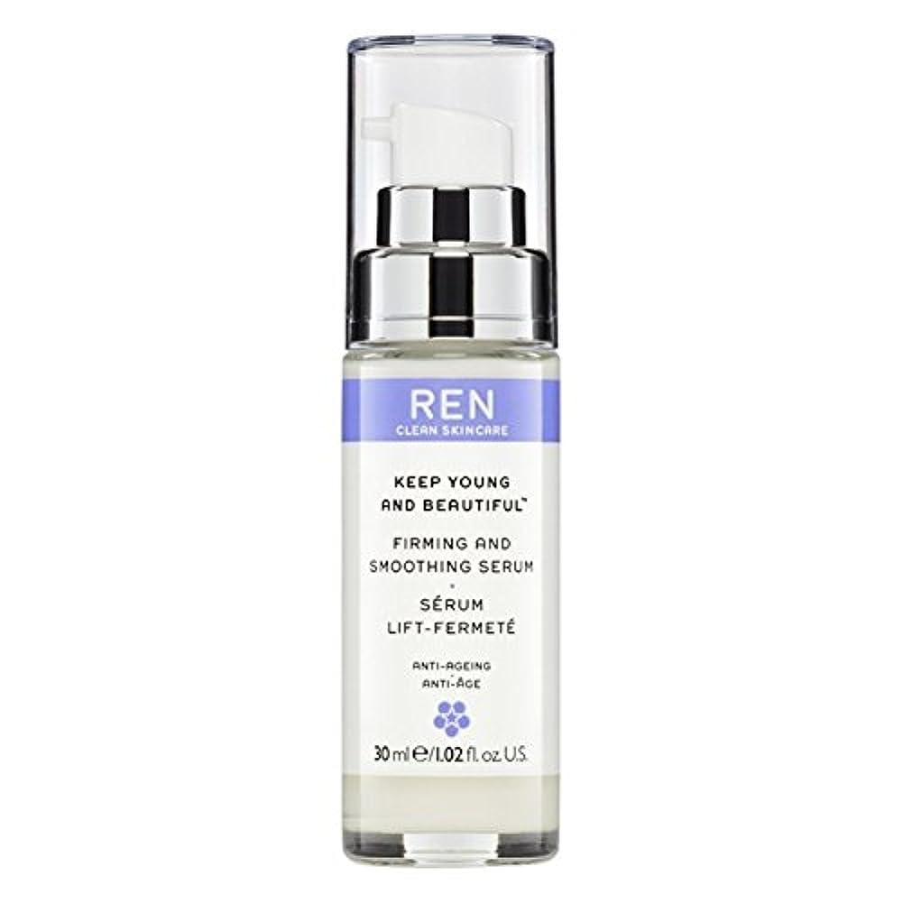 物質敬意を表して傾いたRen若くて美しい?の引き締めを維持し、血清30ミリリットルを平滑化 (REN) (x6) - REN Keep Young and Beautiful? Firming and Smoothing Serum 30ml (Pack of 6) [並行輸入品]