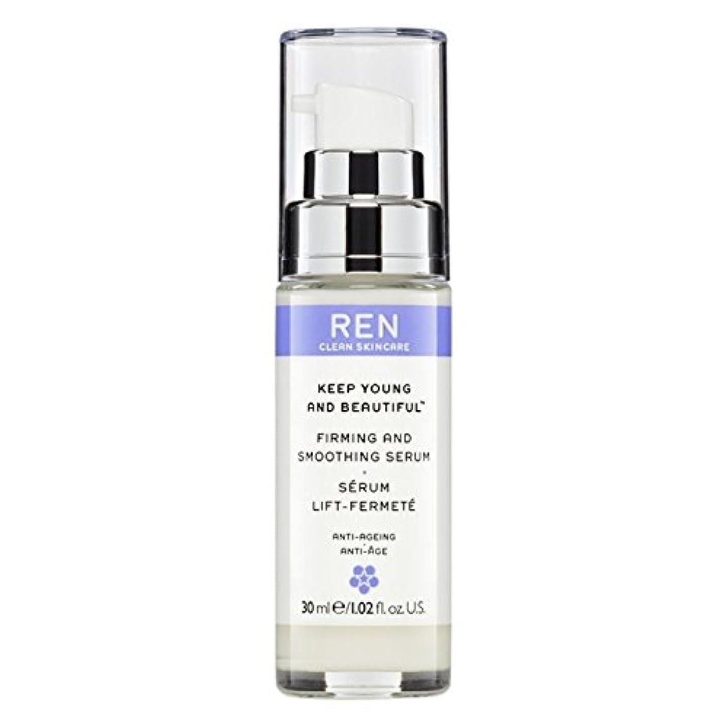 裸厚い無人Ren若くて美しい?の引き締めを維持し、血清30ミリリットルを平滑化 (REN) (x2) - REN Keep Young and Beautiful? Firming and Smoothing Serum 30ml (Pack of 2) [並行輸入品]