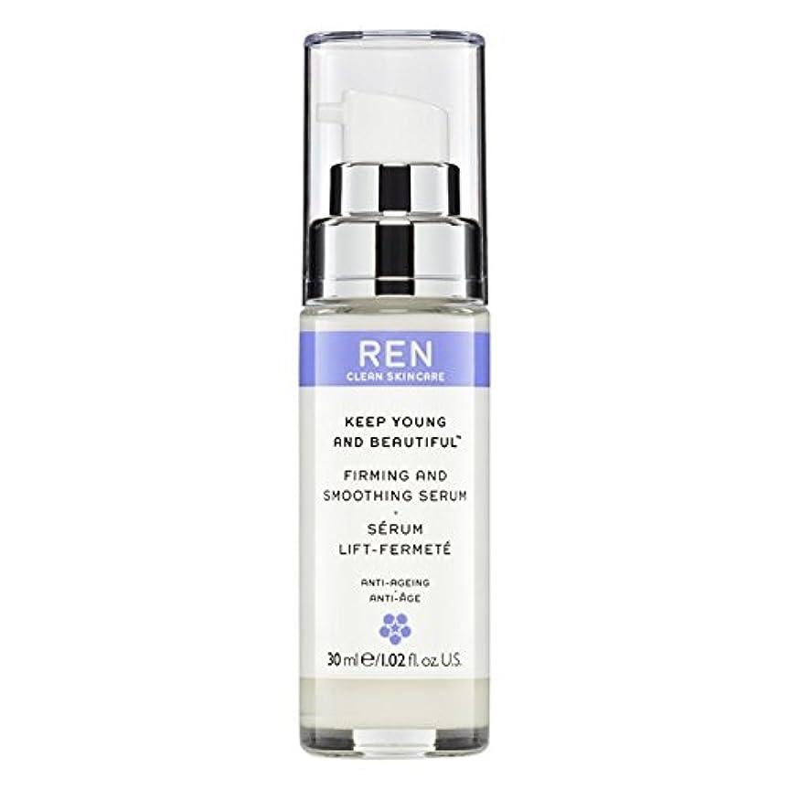 スナッチ方程式成熟Ren若くて美しい?の引き締めを維持し、血清30ミリリットルを平滑化 (REN) (x2) - REN Keep Young and Beautiful? Firming and Smoothing Serum 30ml (Pack of 2) [並行輸入品]