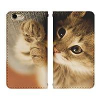 Xperia 1 802SO ベルトなし 手帳型 スマホケース スマホカバー bn365(A) 猫 ねこ ネコ キャット エクスペリア スマートフォン スマートホン 携帯 ケース エクスペリア1 エクスペリアワン 手帳 ダイアリー フリップ スマフォ カバー