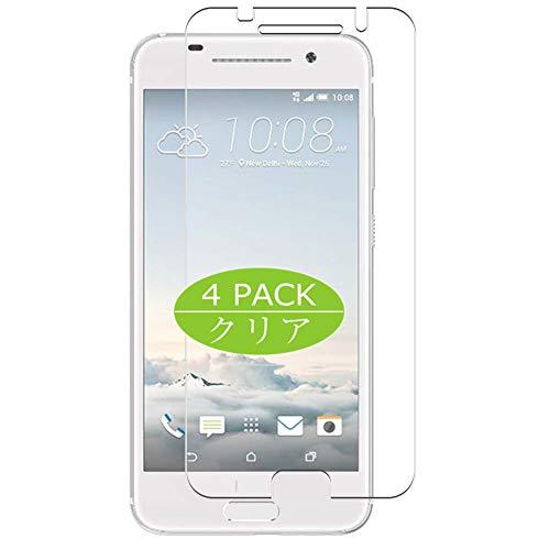 VacFun 4 Piezas Claro Protector de Pantalla, compatible con HTC One A9 Aero A9w, Screen Protector Película Protectora(Not Cristal Templado) NEW Version