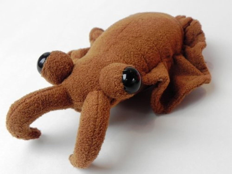 Anomalocaris Stuffed Toy Brown by TSTADVANCE