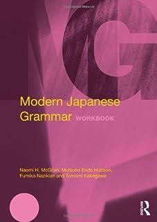 Modern Japanese Grammar Workbook (Modern Grammar Workbooks) by Naomi McGloin M. Endo Hudson Fumiko Nazikian Tomomi Kakegaw...