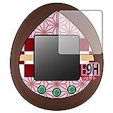 PDA工房 きめつたまごっち 用 9H高硬度[反射低減] 保護 フィルム 日本製