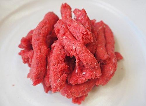 【低脂肪で高タンパク】鹿の匠丹波の鹿生肉 ミンチ肉 200g 犬用 F-3 元気な愛犬を益々元気に 鹿肉100%無添加