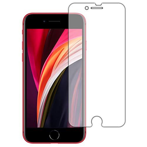 PDA工房 iPhone SE (第2世代・2020年発売モデル) 9H高硬度[反射低減] 保護 フィルム [前面用] 日本製