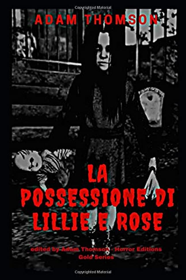 底有料スリーブLa Possessione di Lillie e Rose
