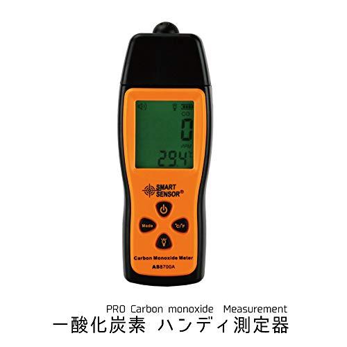 【日本語説明書付】一酸化炭素 警報機 ハンディー探知機 アラーム 検知器 チェッカー 警報器 アウトドア キャンプ 車中泊 に必須 携帯に便利 災害対策 防災グッズ