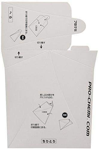 紙製使い捨てちりとり オウトダスター 20枚セット