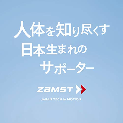 ZAMST(ザムスト)『FILMISTACALF(ふくらはぎ用サポーター左右兼用)』