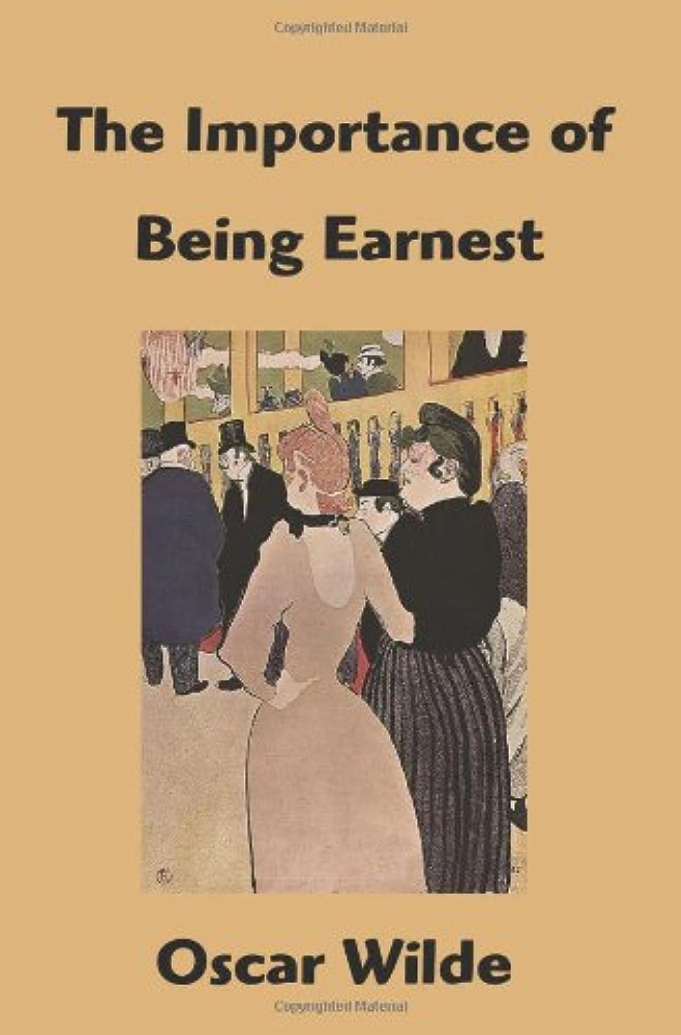 シャンパン詐欺師司法The Importance of Being Earnest
