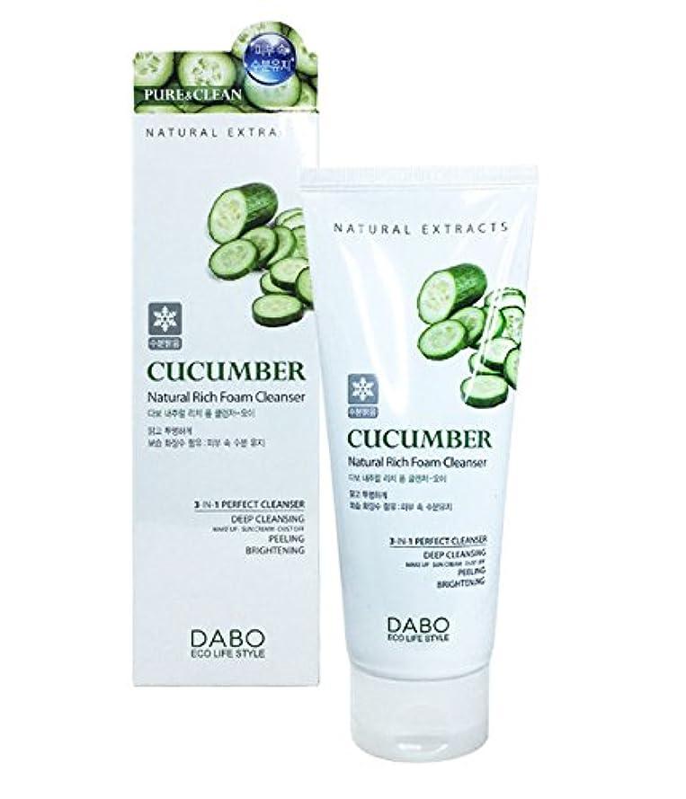 愛人配当法的Cucumber Natural Rich Foam Cleanser …
