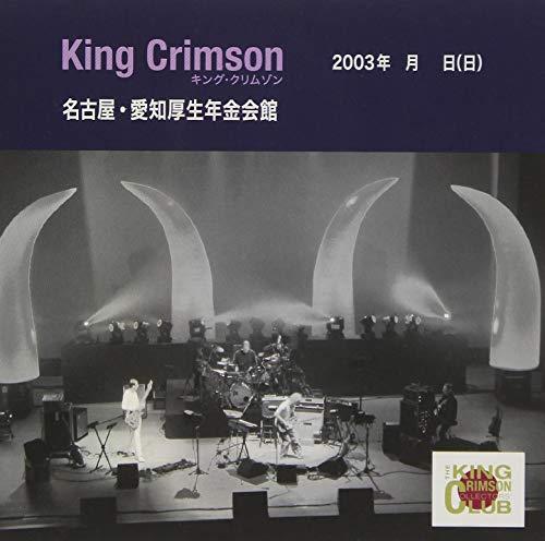 Collector's Club 2003.04.20 Aichi Kosei Nenkin