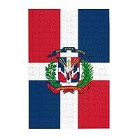 Namiha Dominican Flag ジグソーパズル 300ピース 知育パズル 木製素材 キャラクター パズル アニメパターン 萌えグッズ 子供 初心者向け ギフト プレゼント