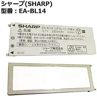 【Amazon.co.jp 限定】 HCMA シャープ(sharp)EA-BL14 電子辞書用電池パック PC-T1-B PC-T1-S PW-AC110等対応