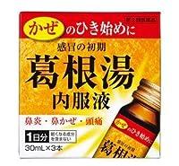 【第2類医薬品】葛根湯 内服液G 30ml×3本セット ×2