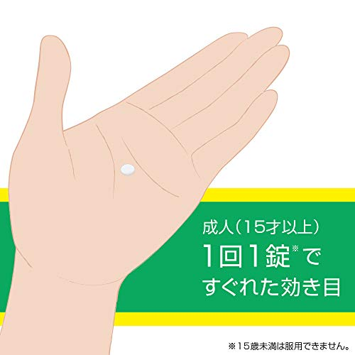 【第2類医薬品】ブスコパンA錠20錠※セルフメディケーション税制対象商品