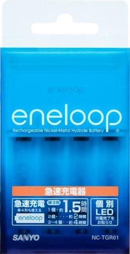 SANYO NEW eneloop 急速充電器(4本スロット) NC-TGR01