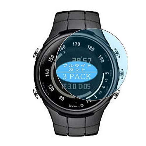 VacFun 3 Piezas Filtro Luz Azul Protector de Pantalla, compatible con Suunto T3D Running, Screen Protector Película Protectora(Not Cristal Templado) NEW Version