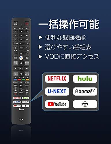 『TCL 55V型 4K液晶テレビ 55P815 Amazon Prime Video対応 スマートテレビ(Android TV) 4Kチューナー内蔵 Dolby Atmos 2020年モデル ブラック』の5枚目の画像