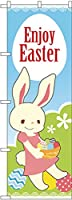 のぼり Enjoy Easter ワンピース着 GNB-2877 [並行輸入品]