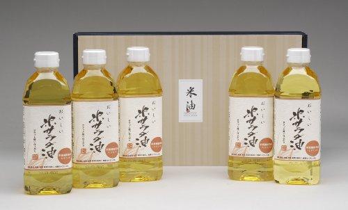 【ご贈答・内祝ギフト】 「国産の食用油」 こめサラダ油 5本入セット S-250