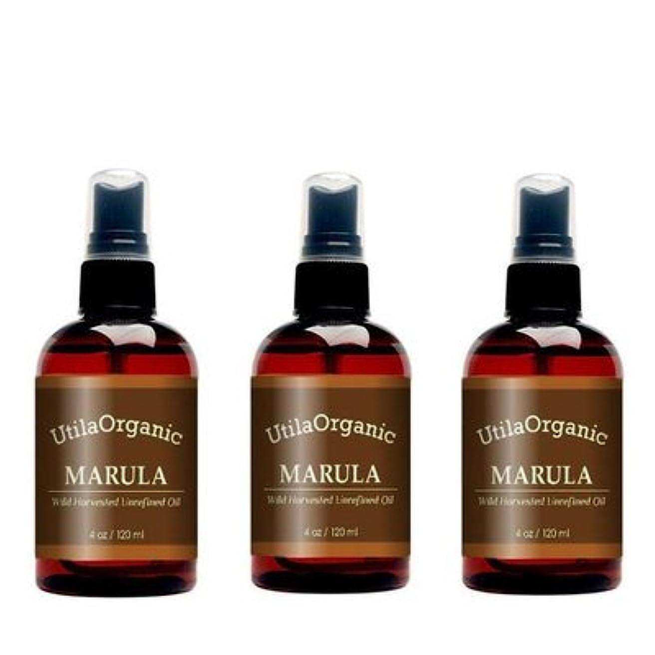 言い直す修士号注文お得な3本セット 未精製 マルラオイル 120ml Marula Oil 100% pure and natural 【並行輸入品】