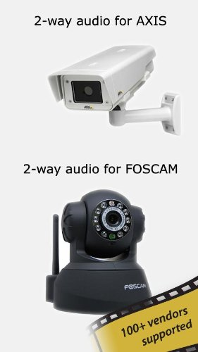 tinyCam PRO - Swiss knife to monitor IP cam