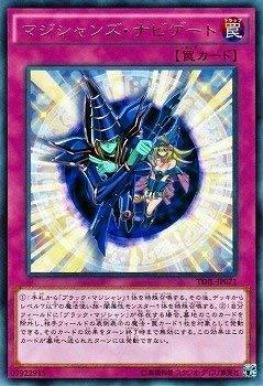 遊戯王/第9期/9弾/TDIL-JP071 マジシャンズ・ナビゲート R