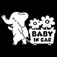 imoninn BABY in car ステッカー 【パッケージ版】 No.76 花屋のゾウさん (白色)