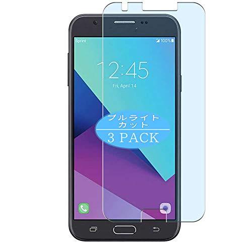 Vaxson 3 Unidades Protector de Pantalla Anti Luz Azul, compatible con Samsung Galaxy J7 V J727V / J7 Perx J727P [No Vidrio Templado] TPU Película Protectora
