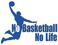 カッティングステッカー No Basketball No Life (バスケットボール)・1 約150mmX約195mm ブルー 青