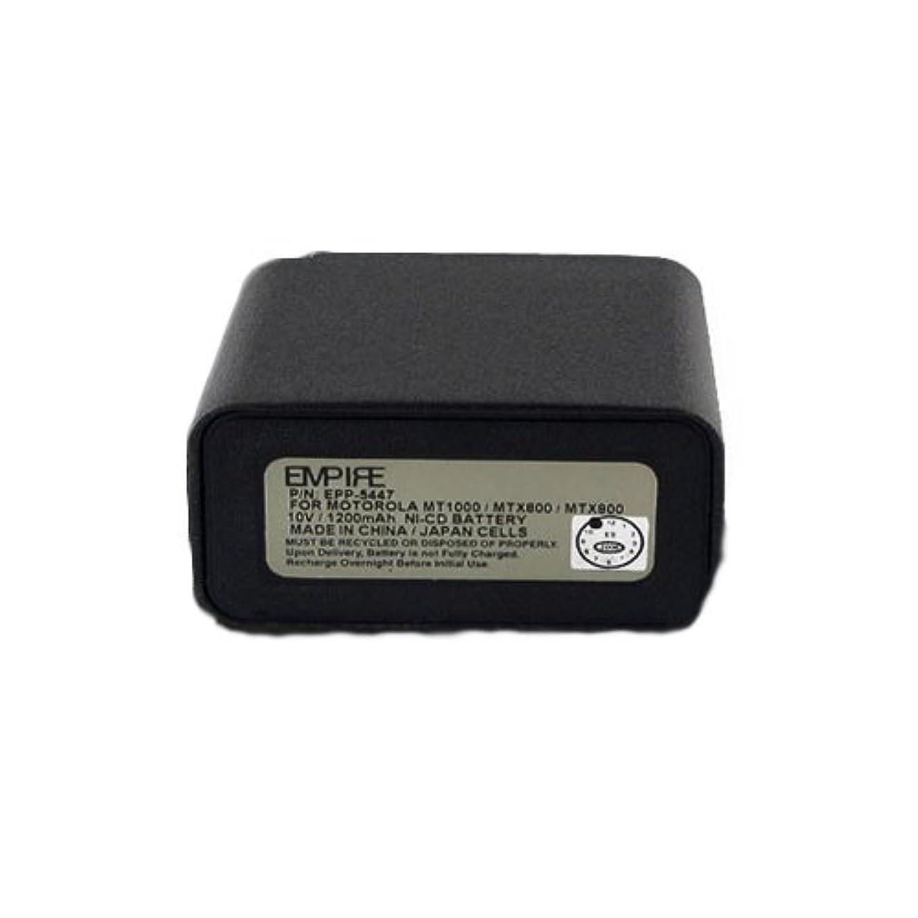 Motorola MTX 820 2-Way Radio Battery (Ni-CD 10V 1200mAh) Rechargeable Battery - Replacement for Motorola NTN5447A Battery