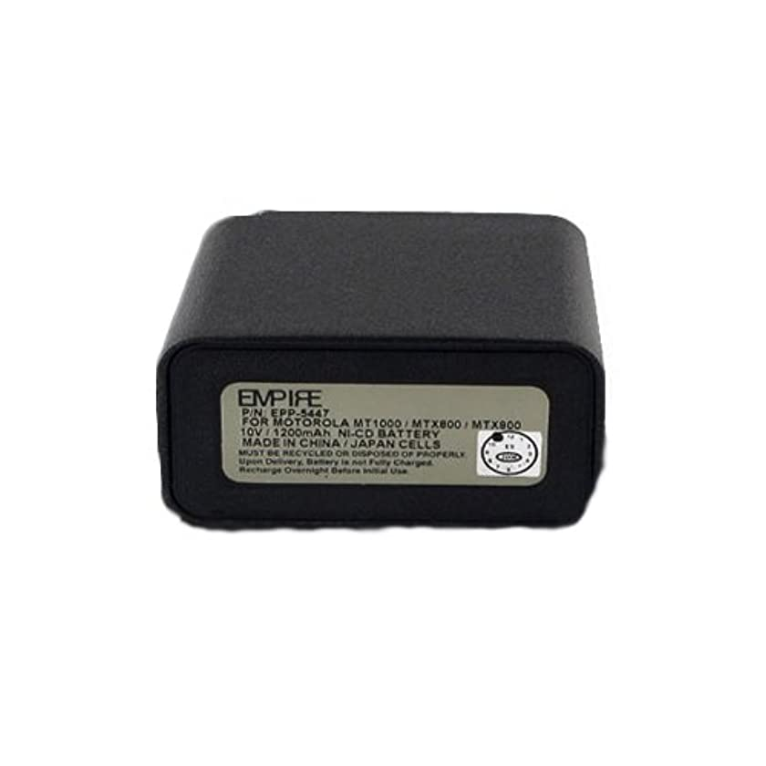 Motorola PT200 2-Way Radio Battery (Ni-CD 10V 1200mAh) Rechargeable Battery - Replacement for Motorola NTN5447A Battery