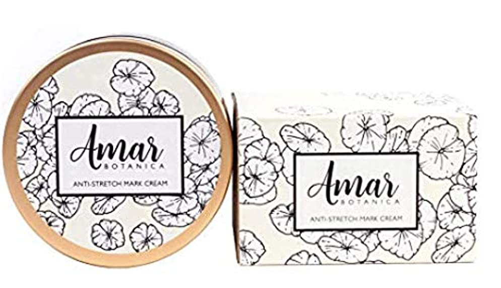 Prevent and Remove Stretch Marks | Amar Botanica for Pregnancy | Developed by Mt. Sinai Medical Director | Vegan, Paraben-Free, All-Natural Formulation | Hydrating and Restorative