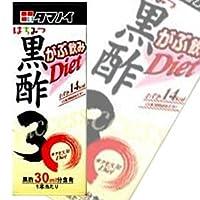 タマノイ酢 黒酢30Diet 紙パック200ml×24本入