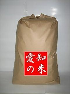 30年産 愛知県農家保有米 コシヒカリ 玄米 5kg (玄米のまま5kg)