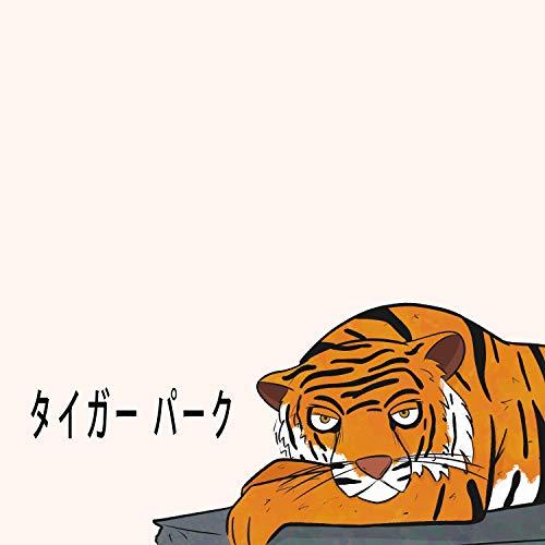 Tiger Park (feat. BVG)